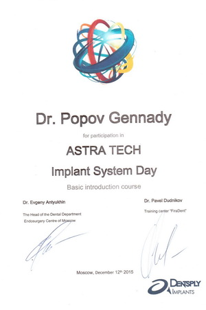 Certificate for participation in Astra Tech 'Implant System Days', 12.12.2015