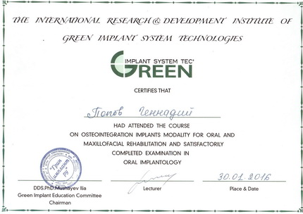 Certificate about participation in osteointegration implants madality for oral and maxillofacial rehabilitation and satisfactorily completed examination in oral implantology, 30.01.2016